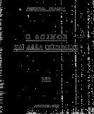 Ο λοιμός και άλλα ποιήματα, Λευκωσία, 1981.