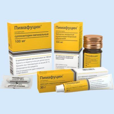 Свічки пімафуцин ціна аналоги