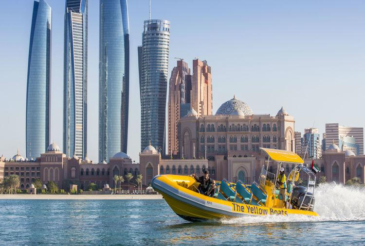 60 MINS ABU DHABI SIGHTSEEING BOAT TOUR