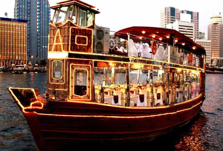CANAL DHOW CRUISE