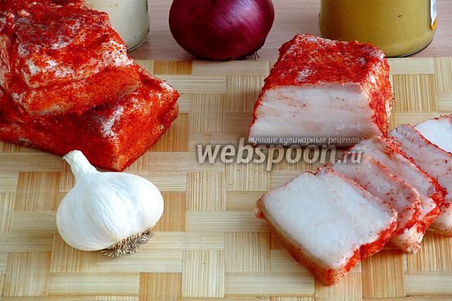 Соленое сало вареное в луковой шелухе рецепт с фото