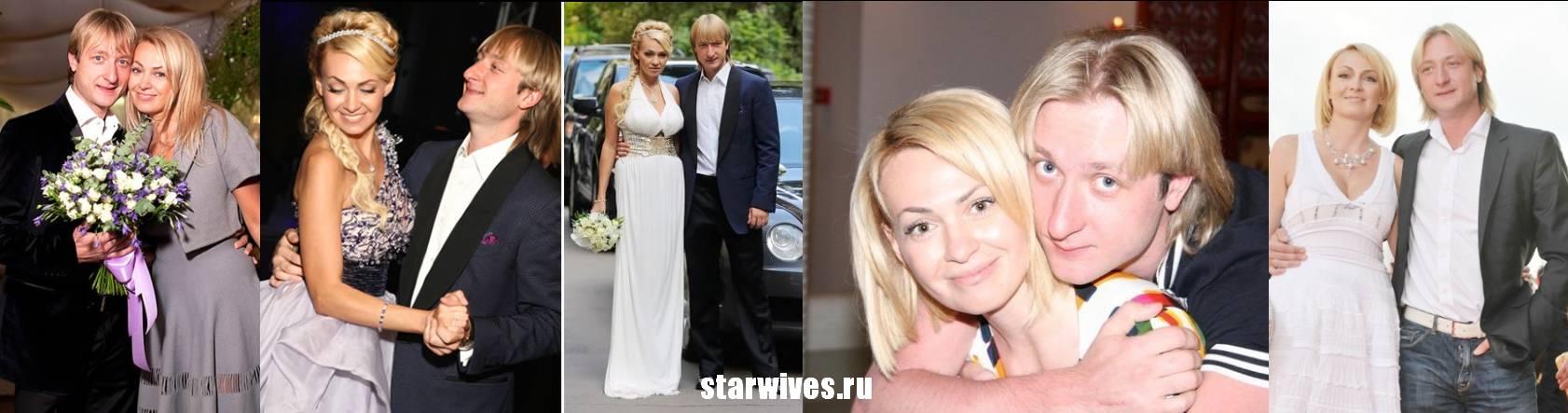 Жена плющенко яна рудковская