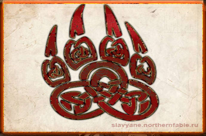 Славянские символы на оружии