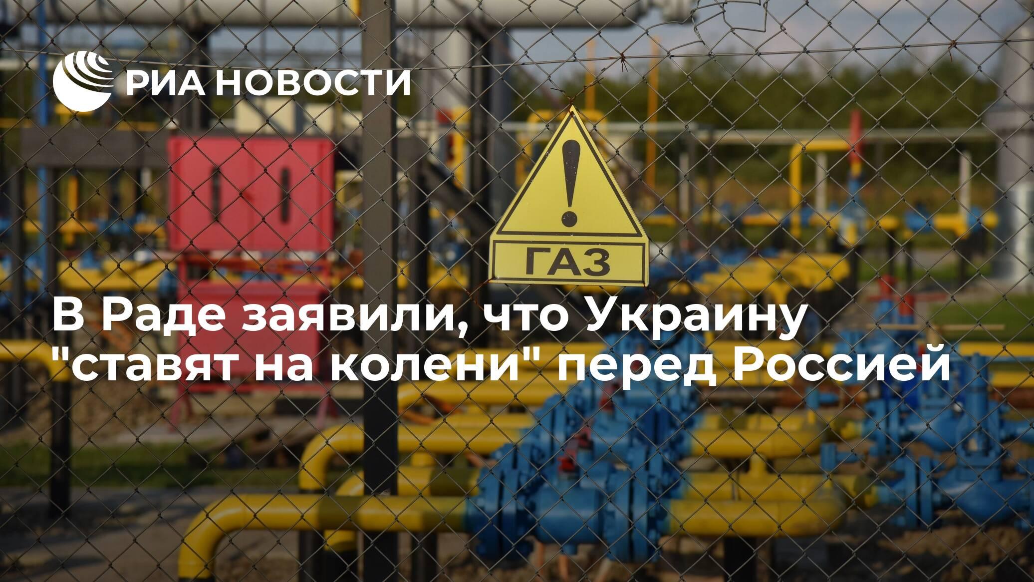 Украина новости путин россия