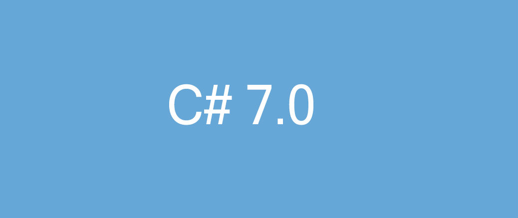 C 7 Features Worth Knowing Part 1