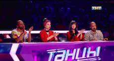 Танцы на ТНТ 5 сезон, 5 серия. Челябинск смотреть онлайн