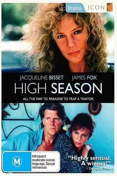 Пик сезона фильм 1987