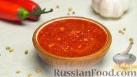 Фото к рецепту: Аджика из острого перца