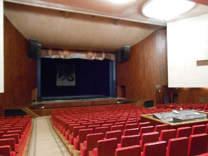 Муз театр иркутск