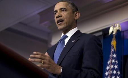 Ceremonia de investire a lui barack obama