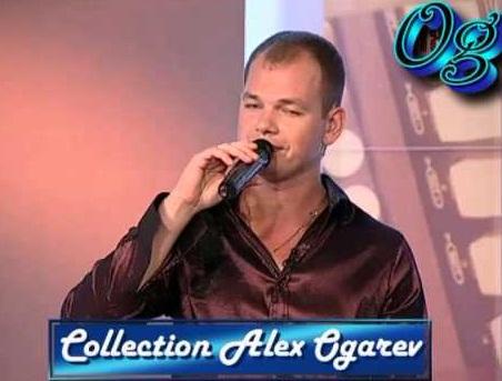 Алексей брянцев википедия певец личная