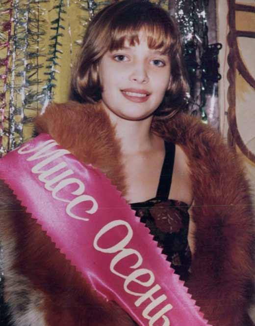 Татьяна Котова Мисс Осень 98