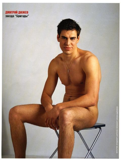 Русские голые знаменитости мужчины