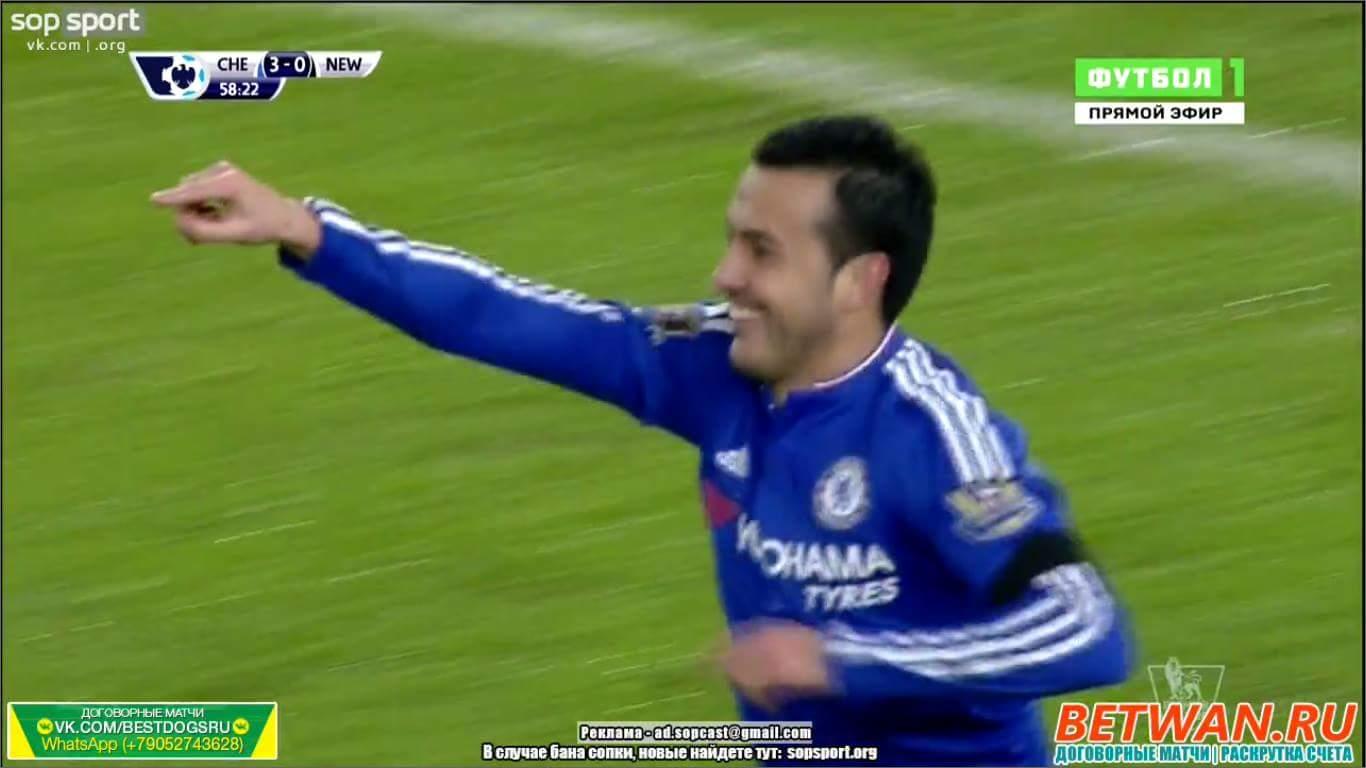 Double kill cho Pedro. Không rõ là lễ tình yêu hay là tình ...