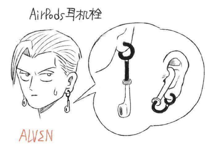 Mục đích thiết kế tai nghe không dây của Apple