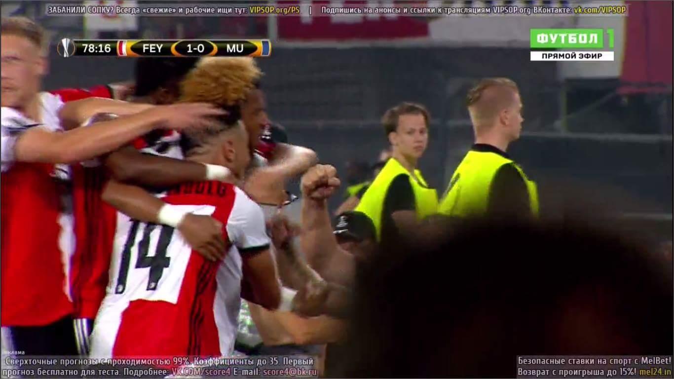 VÀooooooooooooooooooooooo Anh gì đó họ hàng tóc xù Fellaini ghi bàn cho Feyenoord.