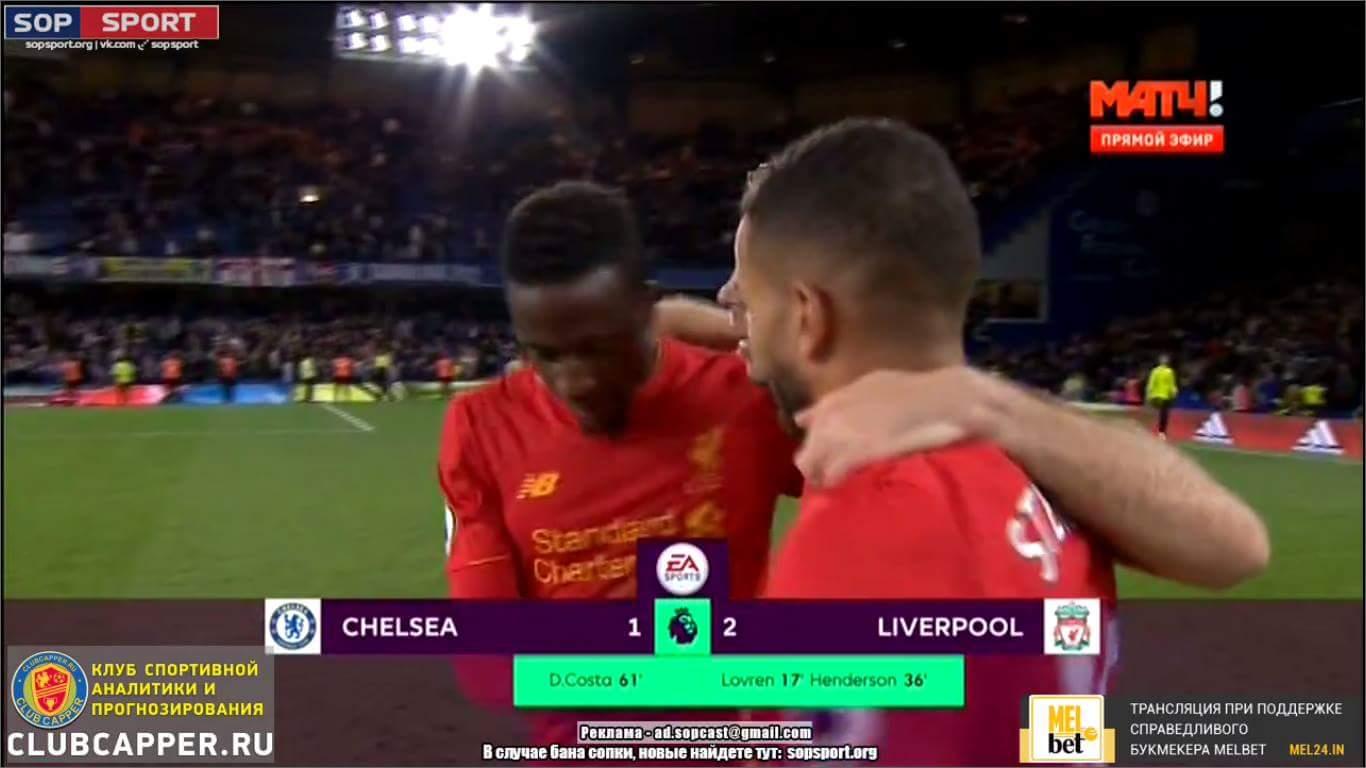 Hết giờ: Chelsea 1-2 Liverpool. Thất bại đầu tiên của Conte với Chelsea, đau đớn thay lại là...