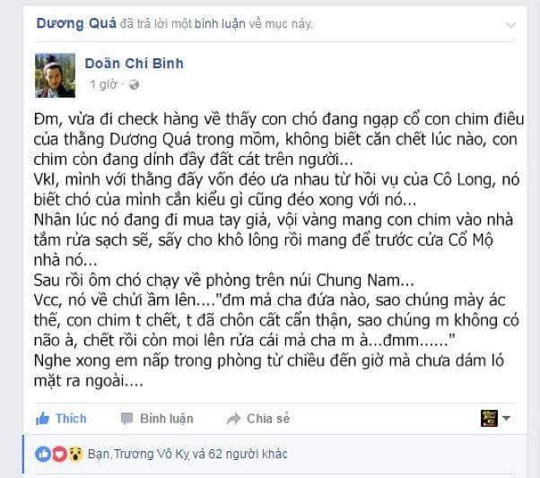 Câu chuyện của Dương Quá ăn theo :3