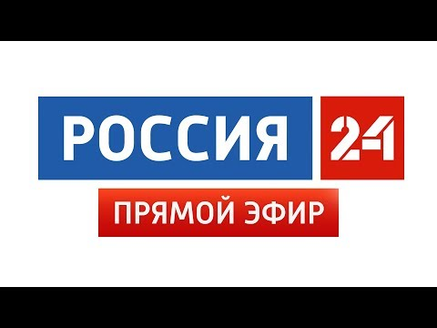 Сми новости 24 на сегодня