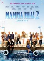 Фильм Mamma Mia 2