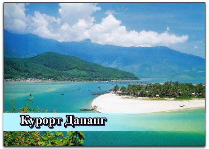 Карта вьетнам курорты