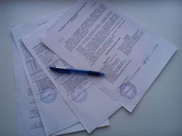 Письмо с претензиями