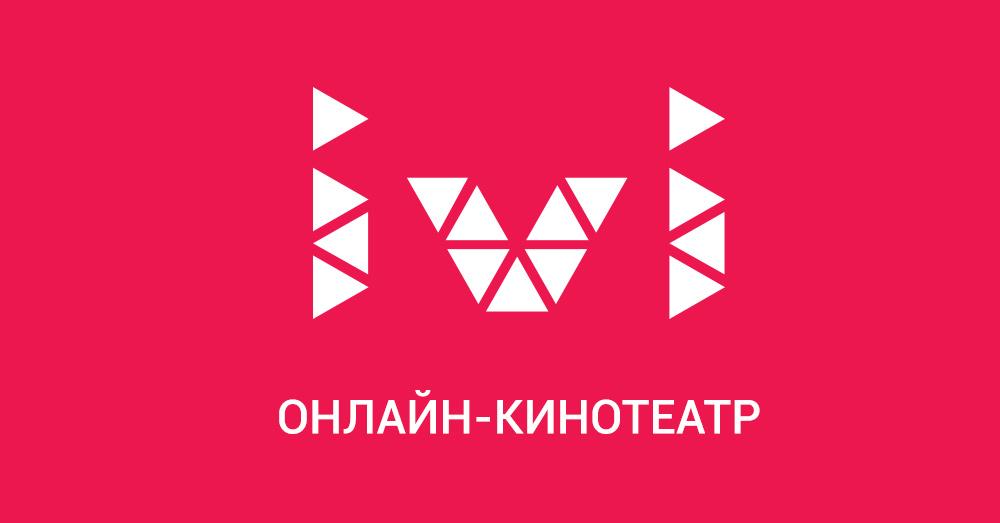 Фильмы про ведьм ivi ru