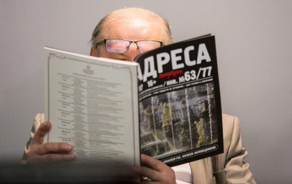 Популярный журнал об истории