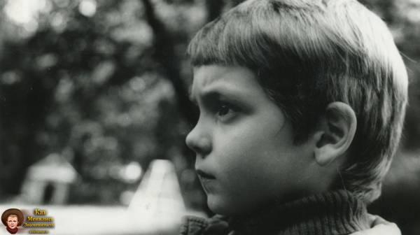 Эрик Давидыч (Китуашвили) в детстве