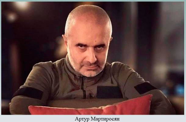 Валентина рубцова и артур мартиросян дочь