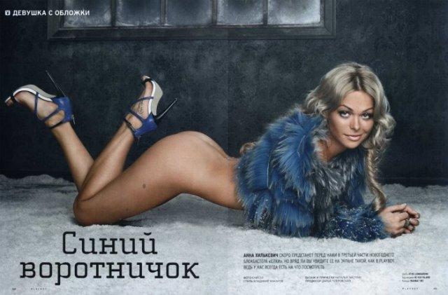 Анна хилькевич в плей боу