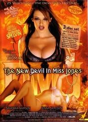 Дьявол в мисс Джонс (с русским переводом)