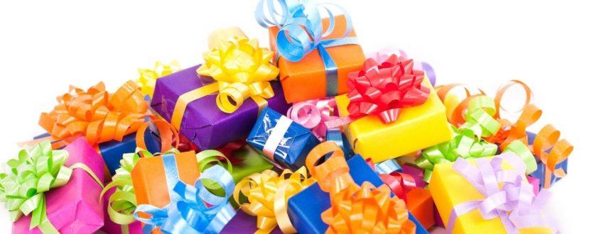 Подарки спрос