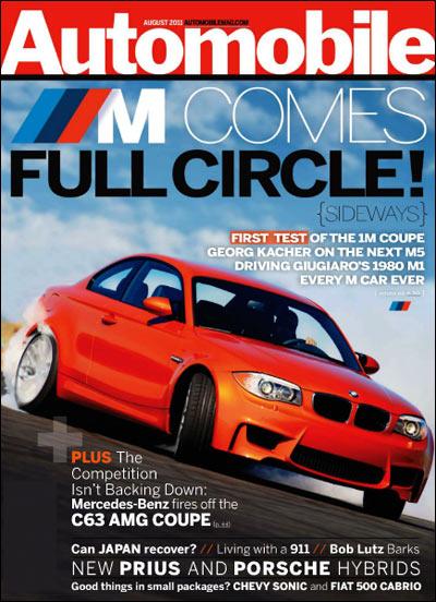 Автомобили популярные журналы