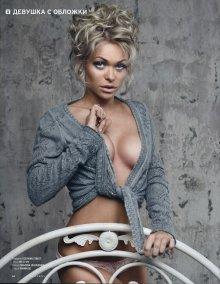 """Фотосессия Анна Хилькевич в журнале """"Playboy"""" 2013 год"""