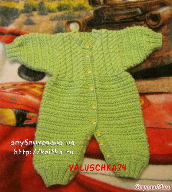 Зеленый комбинезон для новорожденного спицами