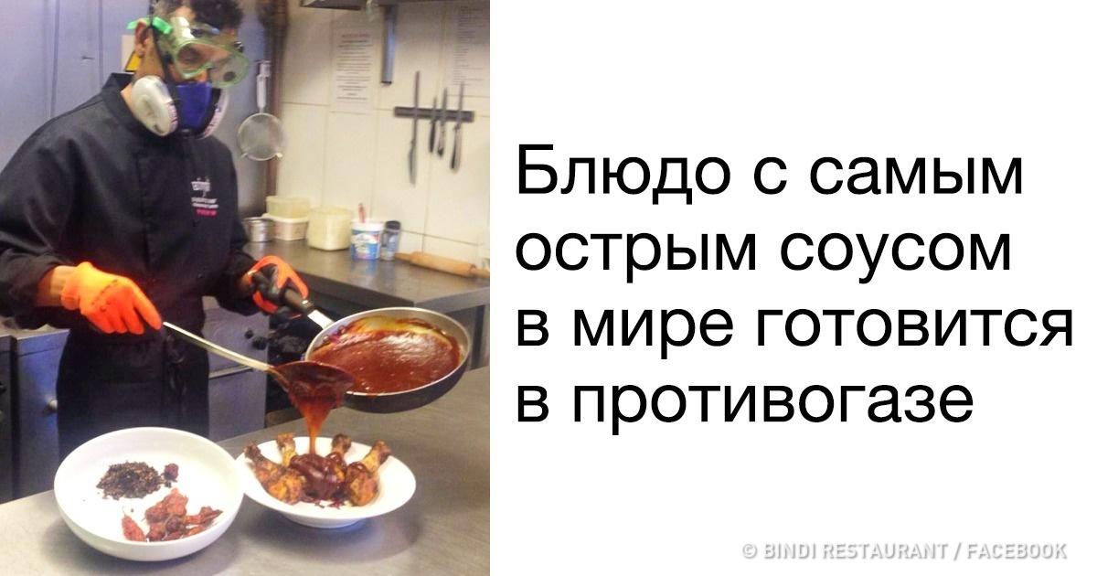 Шкала жгучести перцев