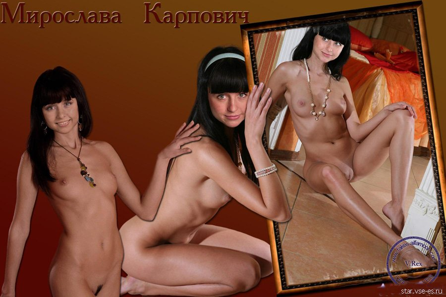 Русские порно актрисы полный список