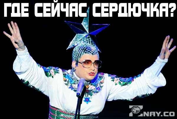 Андрей данилко сегодня