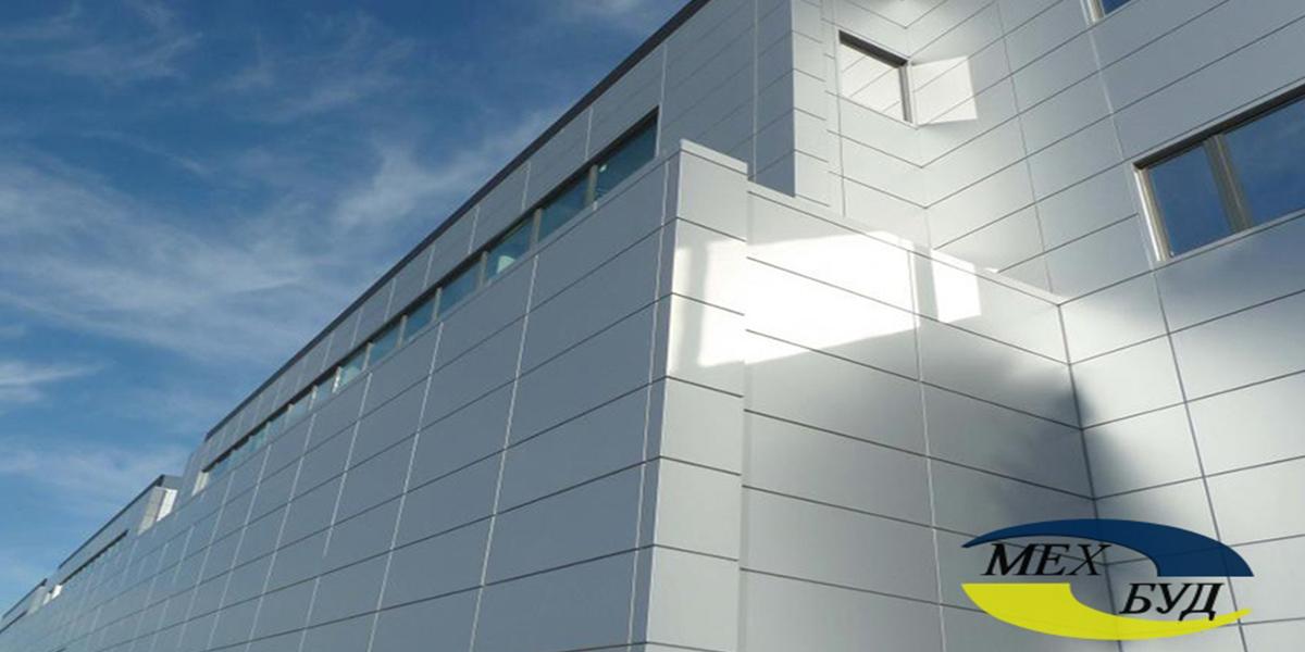 ventfasad-Mehbud навесной вентилируемый фасад -  D0 91 D0 B5 D0 B7  D0 B8 D0 BC D1 81 D0 B5 D0 BD D0 B8 1 pn0paa - Навесные вентилируемые фасады от завода «Мехбуд»