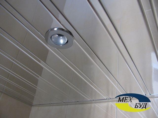 reyka-metallicheskaya подвесной потолок - 59202a4261f37 reyka 111 ruk05n - Подвесные потолки для офисных и административных зданий