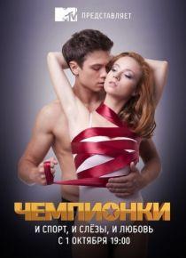 Лучший российский сериал драма