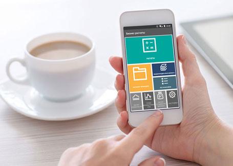 Бесплатное приложение для самостоятельной разработки бизнес-плана
