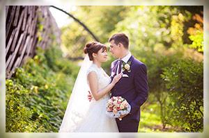 Портфолио свадьба