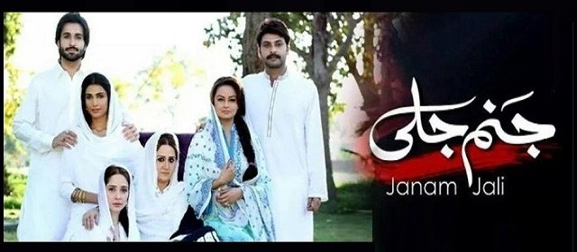 Janam Jali Episode 14 on Hum Tv 24th July 2014