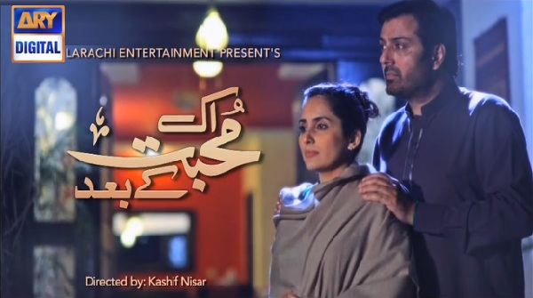 Ek Mohabbat Kay Baad Episode 11 by Ary Digital 24th July 2014