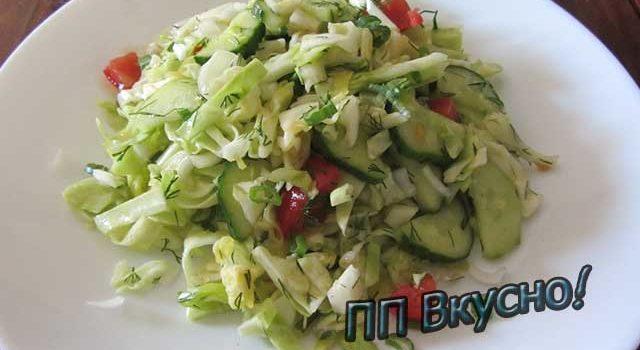 Как приготовить капустный салат с помидорами и огурцами