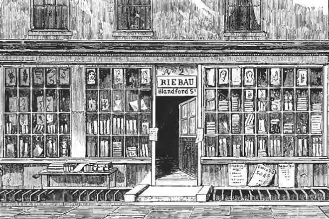 Книжный магазин Рибо, где работал Фарадей