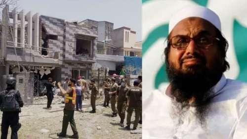 Pakistan Blast: लाहौर में आतंकी हाफिज सईद के घर के पास जोरदार धमाका, 2 की मौत और 17 घायल