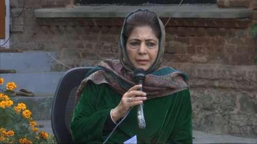 PM Modi के साथ बैठक में नहीं शामिल होंगी महबूबा, फारूक अब्दुल्ला जाएंगे: रिपोर्ट